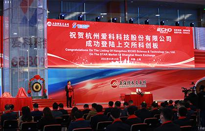 IECHO listada com sucesso na Bolsa de Valores de Xangai STAR Market